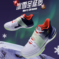 PEAK 匹克 闪现2代 圣诞配色 男款篮球鞋