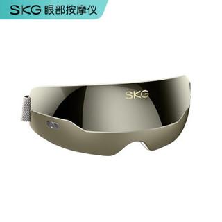 SKG眼部按摩仪 可视化 护眼仪 E4眼部按摩器蓝牙音乐 16点穴位按摩仪 按摩眼罩