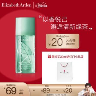 Elizabeth Arden 伊丽莎白雅顿 绿茶香水30ml(红门小礼袋)