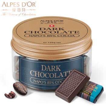 京东PLUS会员 : Alpes d'Or 爱普诗 85%黑巧克力 120g
