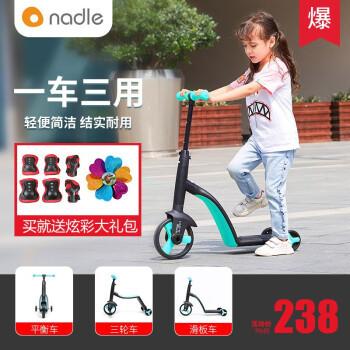 纳豆 纳豆nadle 三合一儿童滑板车骑滑车可坐1-3-6岁宝宝多功能三轮溜娃车 蒂芙尼蓝 *2件