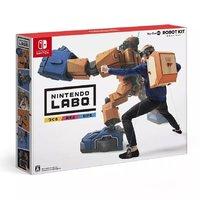 百亿补贴:Nintendo 任天堂 Switch Labo 机器人套件