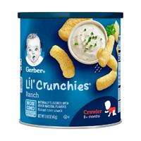 88VIP:Gerber 嘉宝 手指泡芙混合蔬菜味三段8个月 42g *7件