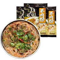 叁食堂 贵州水城羊肉粉  280g*3包