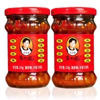 老干妈 风味水豆豉 210g*2瓶