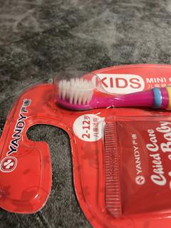 毛毛虫牙刷和甜甜的牙膏