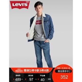 Levi's李维斯 男士牛仔夹克外套21195-0001Levis 牛仔色 S *3件