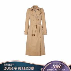 博柏利 BURBERRY 女士蜂蜜色切尔西版型长款 Heritage Trench风衣 40733771 06