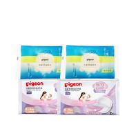天猫U先:Pigeon 贝亲 防溢乳垫 2片*4