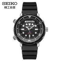 京东PLUS会员:SEIKO 精工 PROSPEX系列 SNJ025P1 小罐头运动手表