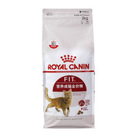 ROYAL CANIN 皇家 F32 成猫粮 2kg *2件