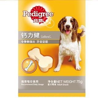Pedigree 宝路 成犬钙力健 奶味 75g