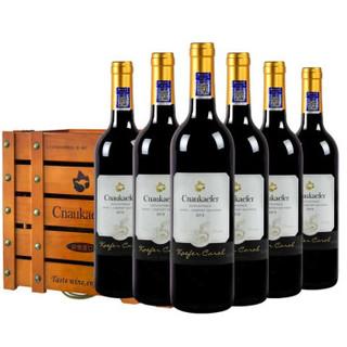 京东PLUS会员 : 凯富卡洛尔 精酿赤霞珠西拉葡萄酒 750mL*6支