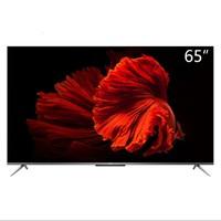 TCL 65Q7D 4K液晶电视 65英寸