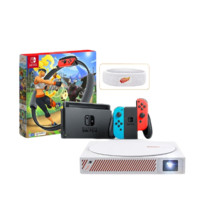 京东PLUS会员:XGIMI 极米 MOVIN01 投影仪 + 任天堂 Switch 游戏套装《健身环大冒险》