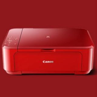 Canon 佳能 MG3680 彩色喷墨一体机