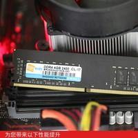 Bigway 毕伟 DDR4 2666mhz 台式机内存条 8G
