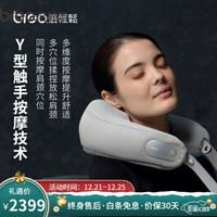 倍轻松(breo)颈椎按摩器 ineck4颈部肩颈按摩仪 护颈仪 恒温热敷仿真立体按摩 INECK 4