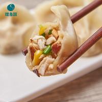 理象国大颗松茸系列两口味320g*3袋装速冻大象水饺饺子蒸饺