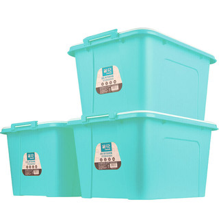 CHAHUA 茶花 悦巧系列 28100 收纳箱 58L 3个装