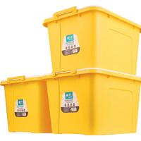CHAHUA 茶花 塑料收纳箱  58L *3件