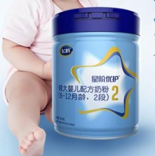 FIRMUS 飞鹤 星阶优护系列 较大婴儿奶粉 国行版 2段 900g*6罐