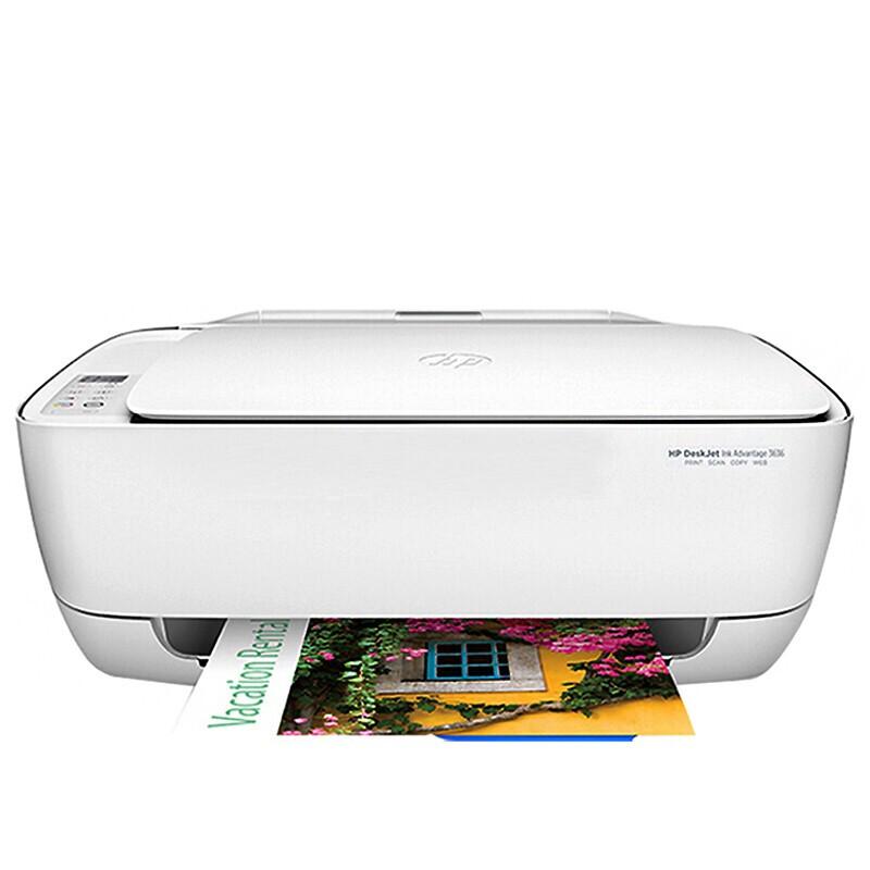 HP 惠普 3636 喷墨打印机 白色