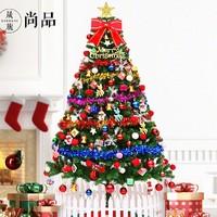 晟旎尚品 圣诞树套装 1.5m(送彩灯)