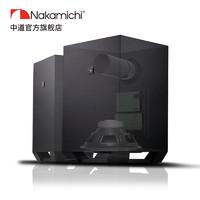 Nakamichi Ultra 9.2.4 SSE