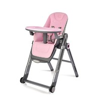 elittile 儿童可折叠餐桌椅