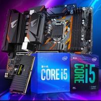 intel 英特尔 Intel)i5 10400F/技嘉B460M 主板CPU套装