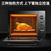 聚划算百亿补贴 : Joyoung 九阳 KX32-J95 电烤箱 32升