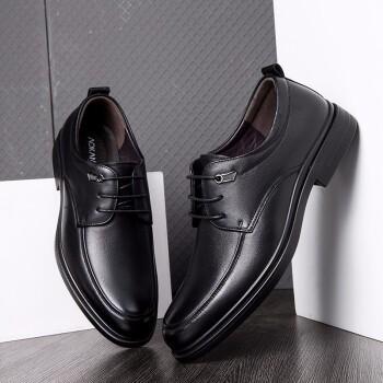 AOKANG 奥康 N103211102 男士商务休闲皮鞋