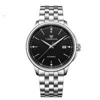 TIAN WANG 天王 恒隽系列 GS51172 男士机械手表
