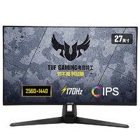 ASUS 华硕 TUF Gaming VG27AQ1A 小金刚Plus 27英寸 显示器 2560×1440 170Hz IPS