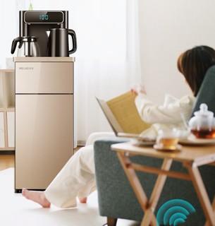 MELING 美菱 美菱(MeiLing)MY-C518 茶吧机 家用多功能智能遥控立式双出水口下置式饮水机 温热型