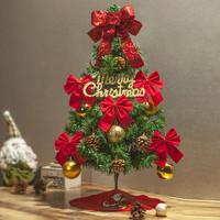 优情优意 圣诞树套餐 60cm