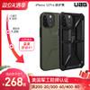 UAG适用于新款苹果iPhone 12/12pro手机壳全包边防摔轻薄军工创意