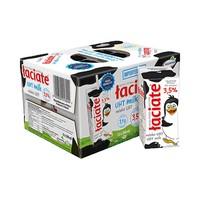 Laciate兰雀进口全脂纯牛奶200ml*12盒礼盒学生儿童奶