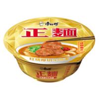 手慢无:康师傅 正麺碗装单盒装方便面 200g *3件