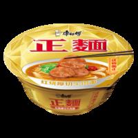 康师傅 正麺碗装单盒装方便面 200g *3件