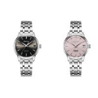 SEIKO 精工 Presage系列 SRP83 女士机械手表