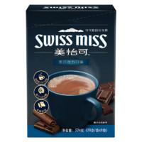 美怡可Swissmiss原瑞士小姐黑巧克力可可粉冲饮烘焙224g