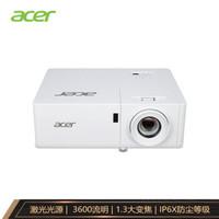 Acer 宏碁 VL6530i 激光投影仪