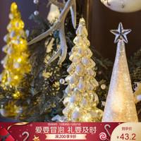 掬涵 玻璃圣誕樹裝飾家用桌面擺件閃亮發光小夜燈裝飾品場景布置 玻璃圣誕樹燈(G)(11*25cm)