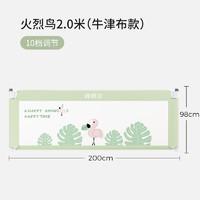 BabyBBZ 棒棒猪 儿童防摔床围栏 1.2m