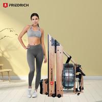 瑞士FriedRich腓特烈RS2精品家用智能水阻折叠划船机健身器械