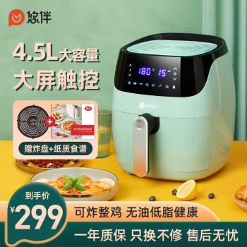 悠伴(youBAN)空气炸锅 4.5L液晶款智能家用全自动煎炸锅 无油低脂电炸锅YB-3019DT 清新绿