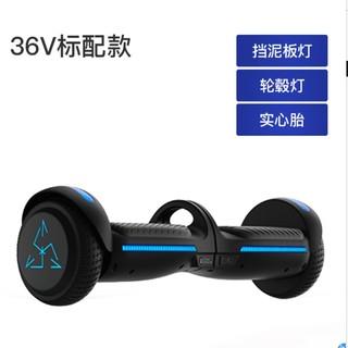 360智能平衡车儿童电动成年双两轮代步骑行体感漂移代步自平行车