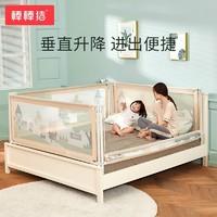 京东PLUS会员:BabyBBZ 棒棒猪 婴儿床围栏护栏 2m